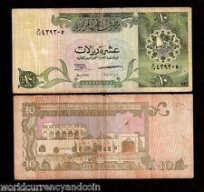QATAR CENTRAL BANK 10 RIYAL 16a 1996 BOAT USED CURRENCY RARE MONEY BILL BANKNOTE