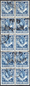 Northern Rhodesia 1950s OLD MKUSHI chop cancel, 4½d block of 10, SG.67, used