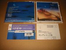 Perfect Selection Dracula [Castlevania] NEW CLASSIC / Konami Soundtrack,CD