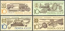 Russia 1990 Music/Musical Instruments/Drums/Bagpipes/Flutes 4v set (n18188)