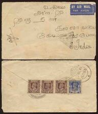 BURMA OKPO WW2 CENSORED AIRMAIL to INDIA 1942