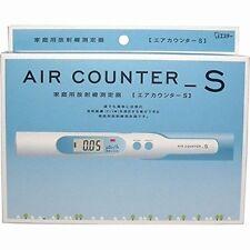 Air Counter S Dosimeter Radiation Detector Geiger Meter Tester From Japan