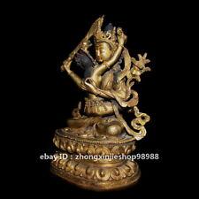 Tibet Buddhism Manjusri Yab-Yum Old Bronze 24K Gold Manjushri Statue 25cm