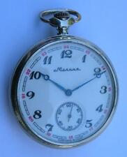 MOLNIJA OPEN FACE MEN'S POCKET WATCH CCCP/USSR 1970's WITH SHIP GOOD FOR USE