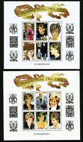Worldwide Stamps Large Mint Princess Diana Souvenir Sheet Collection