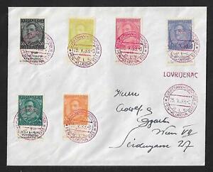 YUGOSLAVIA LOVRIJENAC TO AUSTRIA SET ON COVER 1933