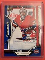 2018-19 Upper Deck Compendium Blue Series 2 #624 Carey Price Montreal Canadiens