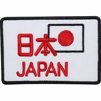 Japan Lucky Number 8 Flag Embroidered Sew On Patch Japanese Karate Clothes Badge