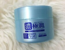 Hada Labo UV Perfect Gel SPF50+ PA++ 90g
