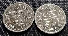 NEPAL (VS2044) AD1987 50 Paisa Coin,UNC Dia 23mm 2pcs(+FREE 1 coin)#D5645
