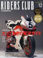 RIDERS CLUB December 2010 Japan Bike Magazine Japanese Book MOTO CORSE STYLE2011