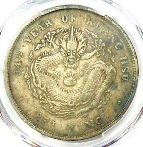 1908 China Chihli Dragon Dollar LM-465 Y-73.2 $1 Coin - Certified PCGS XF Detail