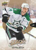 2016-17 Upper Deck MVP Hockey #222 Jamie Benn SP Dallas Stars