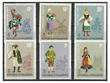 Republic of Maldives 1972 National Costumes Set of 6 Stamps SG 394/99 MUH 12-3