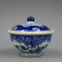 Collect China jingdezhen Kangxi Porcelain Blue and White Flower Veins Lid Bowl