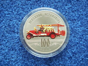 Ukraine, 5 hryvnia, 2016, Fire truck, Color, BU, Scarce