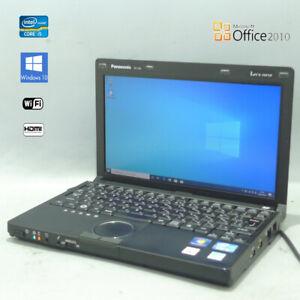 Panasonic toughbook j10 let's note core i5 JAPAN