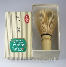 Japanese Bamboo Whisk Chasen matcha green tea ceremony crafted by Sabun Japan