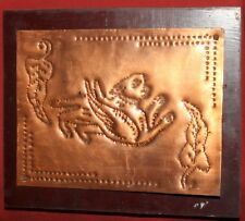 Vintage abstract hand made copper/wood wall hanging plaque