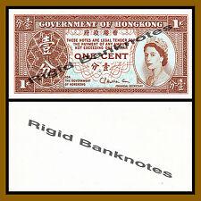 Hong Kong 1 Cent, 1971-81 P-325b Uniface Queen Elizabeth II Cir