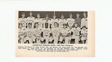 Mansfield Farmers Bank Ohio 1964 Baseball Team Picture
