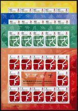 China PRC 2006-19 Olympics Beijing Olympiade 3782-85 Bogensatz  MNH