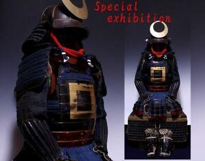 Japan Antique Edo 8 suji kabuto Yoroi set koshirae armor katana samurai Busho