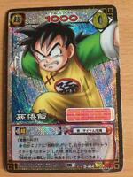 Dragon ball z bakuretsu IMPACT prism 245-iii