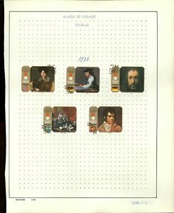 Sharjah 1972 Olympics, Paintings Album Page Of Stamps #V20818