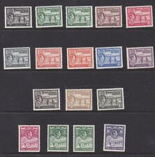 TURKS & CAICOS  1938 - 45  SET OF 14 + SHADES  MH CAT £140