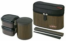 Skater Insulation Bento box 960 ml Large capacity lunch jar Dark wood for men