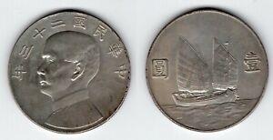 CHINA   1 Dollar 1933/34   Sun Yat Sen   Dschunke   #927