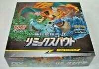 Pokemon Sun/Moon Reinforced Expansion Pack Card Remix Bout BOX japanese