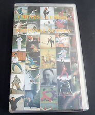 Chinese KungFu National Survery #104 Kung Fu VHS rare oop EMEI Wudang Boxing