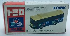 Tomica 3E flapping bath 1/130