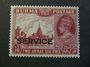 BURMA - LIQUIDATION OF STOCK - EXCELENT OLD STAMP - FINE CONDITIONS - 3375/01