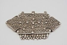 Antique/Vintage Tibetan Silver Filigree Gau Prayer Box Pendant