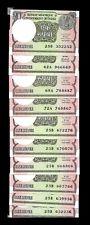 RE 1/- India Banknote Issue MIRROR Number x 10  Notes GEM UNC Unique!