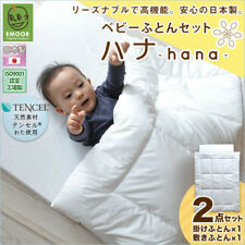 Baby futon set Hana MADE in JAPAN Mattress and futon