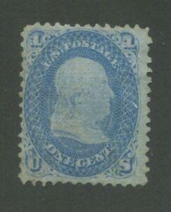 1867 États-unis Envoi Tampon #92 D'Occasion F/VF Délavé Cancel
