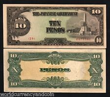 PHILIPPINES 10 PESOS P111 1943 WORLD WAR JIM AUNC JAPAN BUNDLE MONEY 10 BANKNOTE