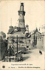 CPA PARIS EXPO 1900 - Pavillon des Marines étrangeres (306047)