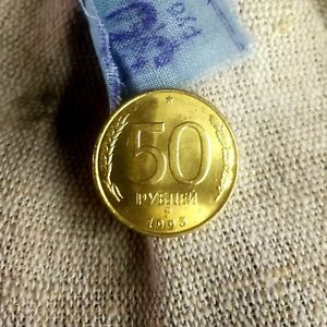 50 rubles 1993 MMD Coin Bank of Russia Double eagle Bronze from a bank bag UNC