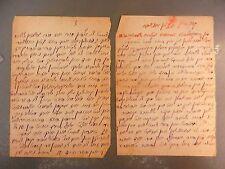 Jewish Judaica antique rabbi letter manuscript signed signature