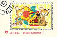 1968 Russian postcard AUGUST BIRTHDAY TEDDIES  CORNFLOWER KHOKHLOMA CONTAINER