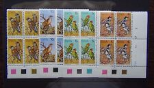 More details for south west africa 1974 rare birds set in blocks x 4 mnh