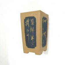 Chinese Yixing Clay Planter Pot