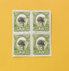 TONGA  [TOGA]. 1897. INVERTED CENTRE. KING GEORGE 2nd.  BLOCK OF FOUR.  REPRO.