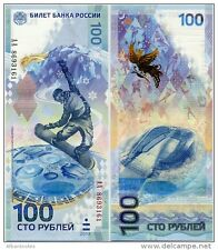 Russia - 100 Roubles - Sochi Olympics - UNC commemorative currency note