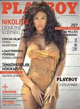 Playboy Hungary / Ungarn 2011/06 Nikoleta Lozanova - Valerie van Kraaij - Kalisz
